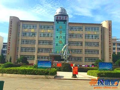 江西省樟树第三中学始建于1984年